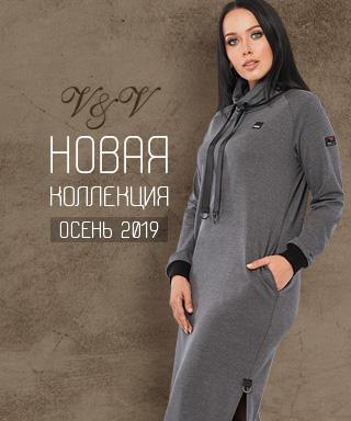 0fb83df1c66e Интернет-магазин женской одежды VVLEN | V&V