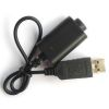 Usb wired