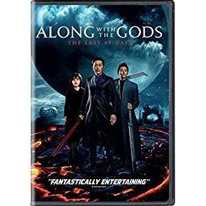 Along dvd