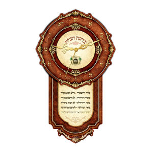 Acrylic birchat habayit clock