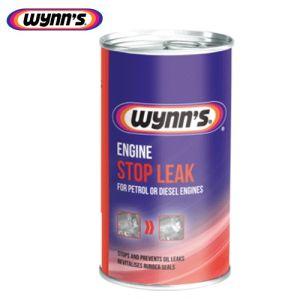 Wynns 50672