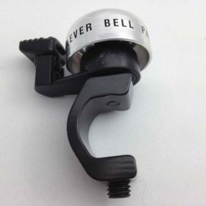 Bell144 brake lever silver 1578845229