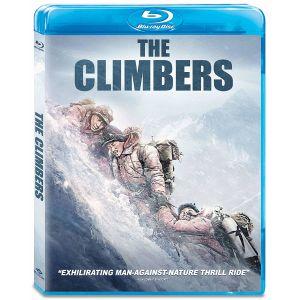 Climbersbd 1581893760