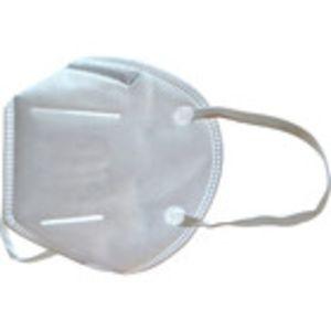 Kn95 grade facve masks 1585248725