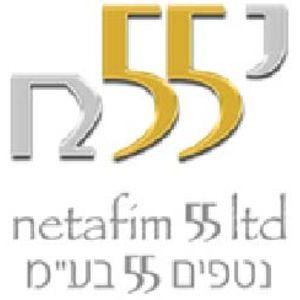 Original netafim55 1592345784