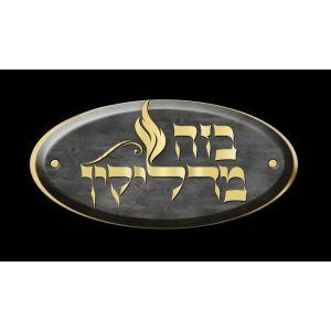 Original bazeh madlikin 1592345789
