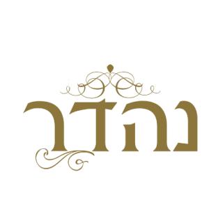 Original nehadar logo  1592345790