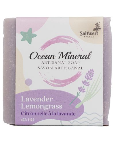 Lavender lemongrass soap  sm2020 1 1602542743