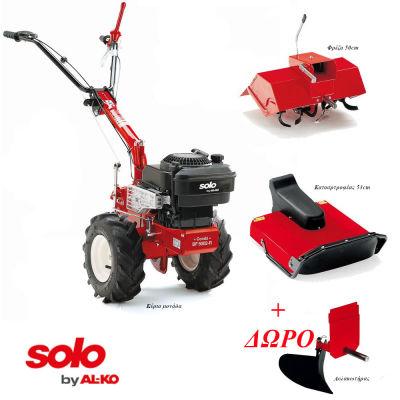Al ko combi tool bundle 1620638619