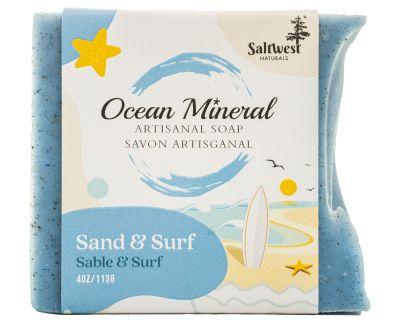 Oceanmineral sand   surf 5mm shorter  1624574245
