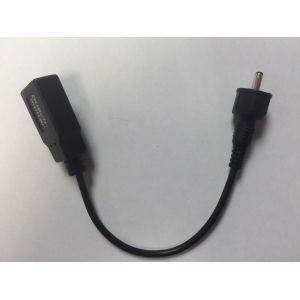 461kusbb usb cable 120mm