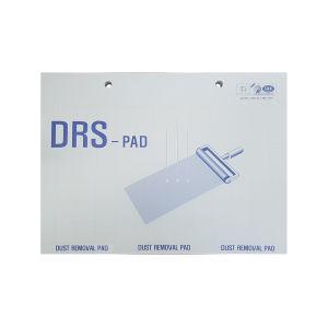 Drs pad dust