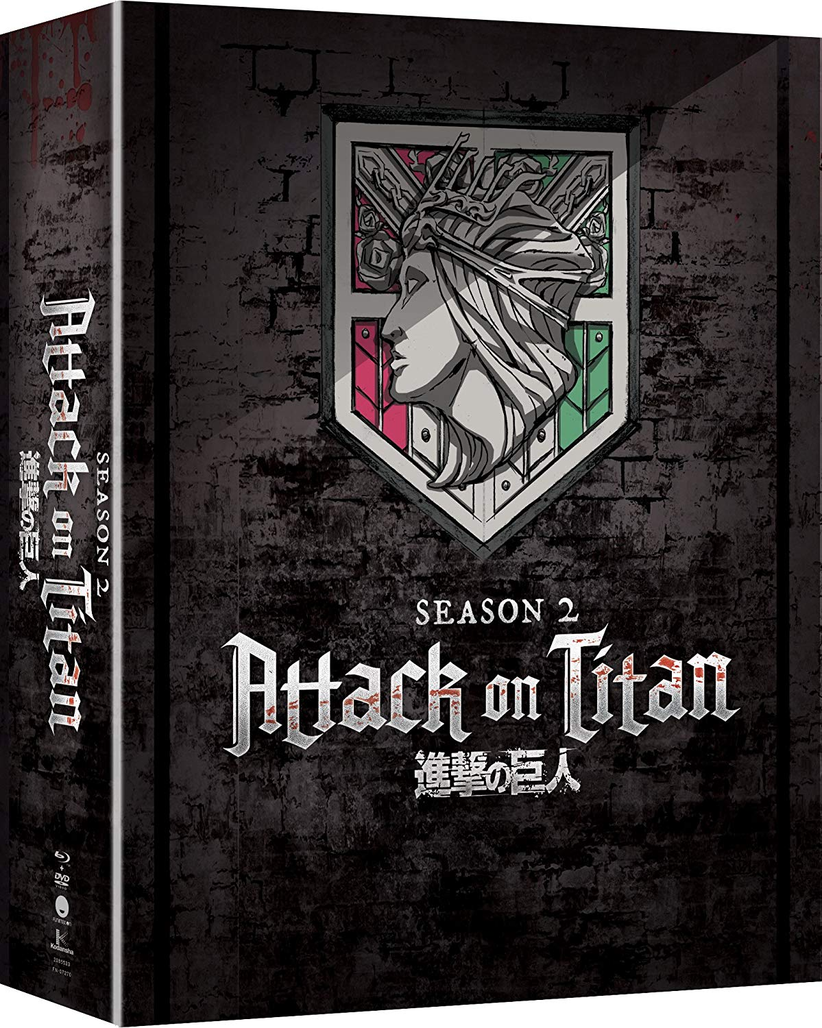 Attack on Titan: S2 (Blu-ray/DVD Combo) (Universal) - Your ...
