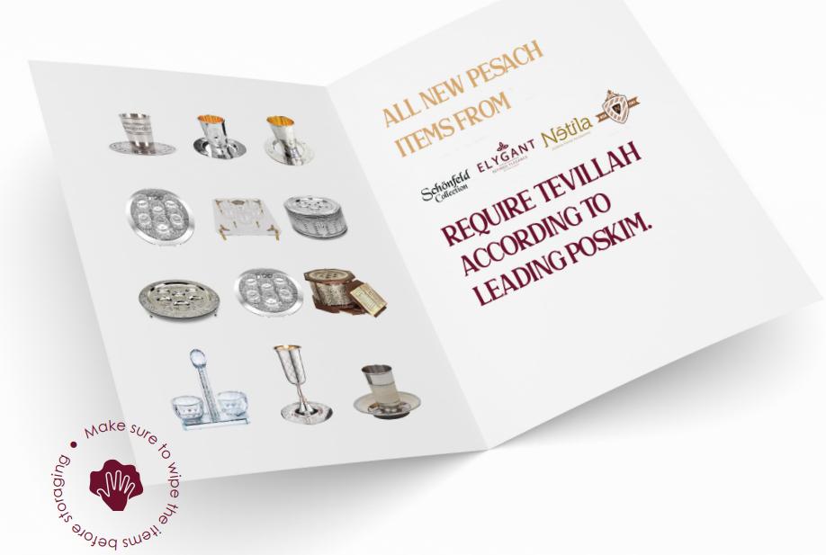 Tevilah 2 1586110676