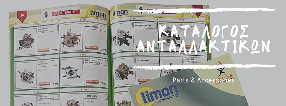 Parts   accessories  1  1627544046