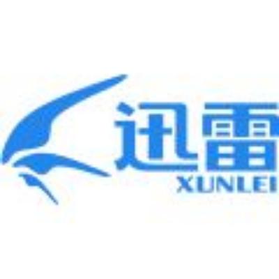 Xunlei