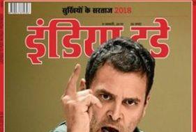 India Today Hindi Magazine