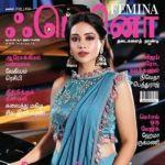 Femina Tamil (ஃபெமினா) Magazine - நவம்பர் 2018
