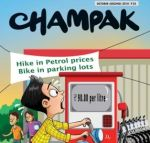 Champak - October Second Week 2018