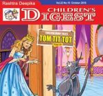 Childrens Digest - October 2018