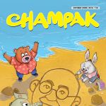 Champak - October First Week 2018
