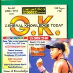 GK Today - October 2018