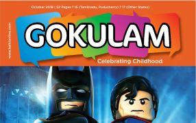 Gokulam Magazine