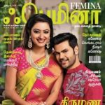 Femina Tamil (ஃபெமினா) Magazine - அக்டோபர் 2018