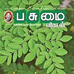 Pasumai Vikatan (பசுமை விகடன்) - 10.10.2018