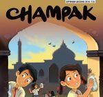 Champak - September Second Week 2018