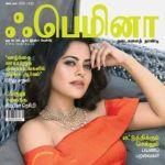 Femina Tamil (ஃபெமினா) Magazine - செப்டம்பர் 2018