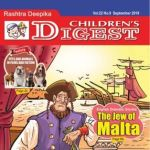 Childrens Digest - September 2018