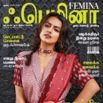 Femina Tamil (ஃபெமினா) Magazine - ஆகஸ்ட் 2018