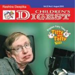 Childrens Digest - August 2018