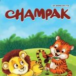 Champak - July Second Week 2018
