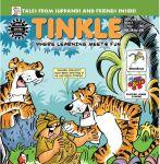 Tinkle - 15.07.2018