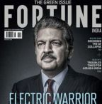 Fortune India - July Quarterly 2018