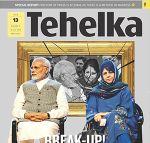 Tehelka - 15.07.2018