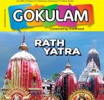 Gokulam English Magazine - July 2018