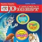 Childrens Digest - July 2018