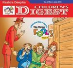 Childrens Digest - June 2018