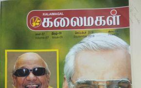 Kalaimagal Magazine