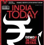 India Today English Magazine - 17.09.2018