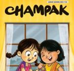 Champak - August Second Week 2018