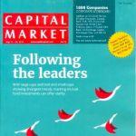 Capital Market - 13-26 August 2018