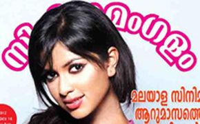 Cinema Mangalam Magazine