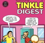 Tinkle Digest - May 2018
