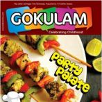 Gokulam English Magazine - May 2018