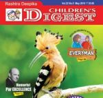 Childrens Digest - May 2018