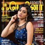 Femina Tamil (ஃபெமினா) Magazine - ஏப்ரல் 2018
